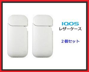 IQOS Kit Iqos (2.4Plus White Mob Kit) Opk 1 200 g